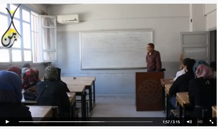 Idllib University